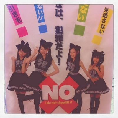 Japan Shoplifting