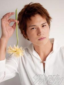 Japan Grass Eater