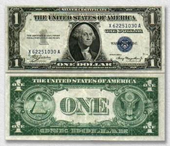 1935-silver-certificate