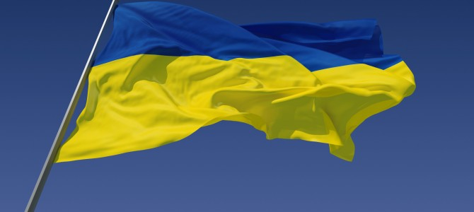 The Ukrainian Situation – More Important Than You Think