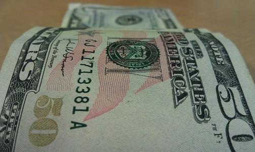 50-Dollars-Public-Domain